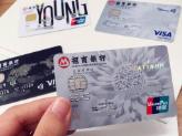 招商银行信用卡可以在哪些城市办理移动和联通代扣业务? 优惠,招商银行卡,招行银行卡生活缴费