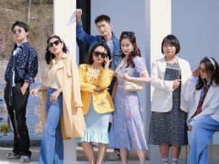 """《五十公里桃花坞》:""""霸道总裁""""——张翰 综艺"""