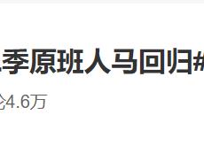 《庆余年2》正式公布,秦丽回归女主角还是原班人马 赘婿2