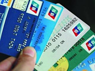 物联卡怎么开通 资讯,物联卡开通,物联卡介绍