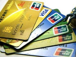 怎么还款最能减轻负担? 优惠,信用卡还款优惠,信用卡还款注意事项