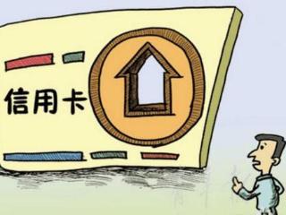 建设银行龙支付鼓励金怎么用 优惠,龙支付鼓励金使用方法,龙支付鼓励金介绍