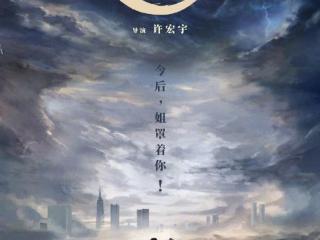 鹿晗出演《一人之下》真人版张楚岚,网友表示非常期待 一人之下