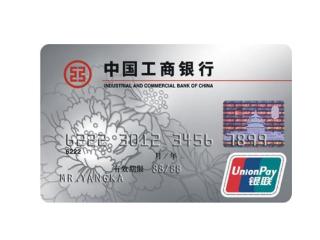 工行信用卡网上安全指南 推荐,工商银行,网上支付,网上支付安全指南