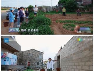 钟汉良戴着手套走进农村干农活,谁来作秀谁是真心实意 钟汉良种