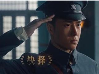 《理想照耀中国》王一博原声台词大受好评 电视,理想照耀中国王一博,理想照耀中国剧情,理想照耀中国最新预告