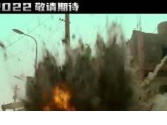 《维和防暴队》先导预告片发布,黄景瑜王一博再度联手 黄景