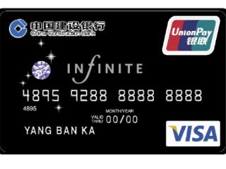 建行信用卡如何查询办卡进度 攻略,建设银行,信用卡办理,信用卡进度查询方法