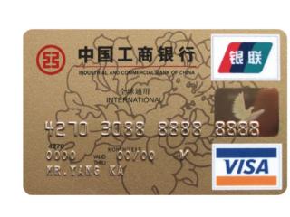 工行信用卡过期处理方法 推荐,工商银行,信用卡过期,信用卡换卡规则