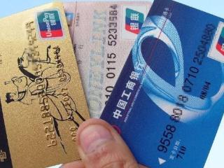 当银行卡被停用之后,有什么办法能启用吗? 问答,银行卡被停用,银行卡停用后怎么启用