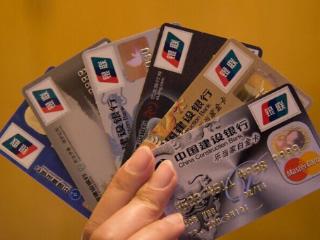 建行信用卡办理要求 攻略,建设银行,信用卡办理条件,信用卡办理资料