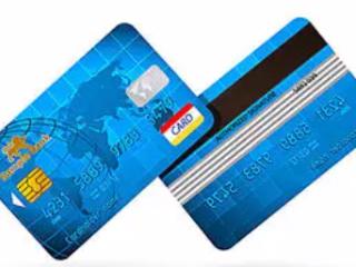 盘点招商银行卡持卡人身份证过期后的更新方式 安全,银行卡身份证过期,招行银行卡身份证过期