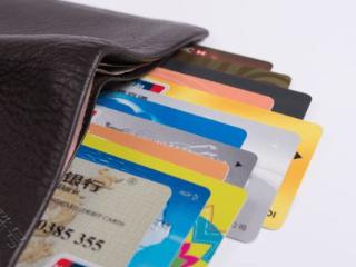 额度大且较容易申请的银行有哪些? 资讯,招商银行信用卡额度,兴业银行信用卡额度