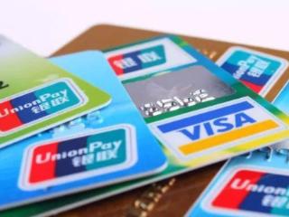 农业银行信用卡的还款具体规则有哪些呢? 问答,农业银行信用卡还款,农行信用卡还款规则