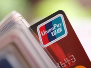 招商银行卡注销的方式你都知道吗? 技巧,招商银行卡注销,招商银行卡注销方式