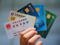 银行卡因为交易频繁被冻结了怎么办?有什么办法能解冻储蓄卡? 资讯,储蓄卡,储蓄卡交易频繁被冻结