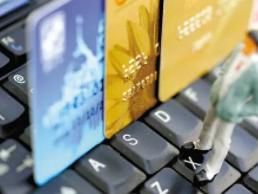 信用卡的临时挂失和正式挂失有什么区别?怎么区分这两种? 资讯,信用卡临时挂失,信用卡正式挂失