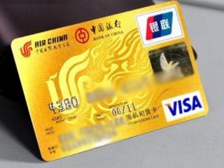 中国银行的信用卡办理以后要怎么查询办卡进度?在线查询怎么操作 资讯,中国银行,信用卡办理,申卡进度查询方法