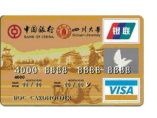 中国银行申请办卡时确定住所的证明可以用哪些东西来代替 问答,中国银行,信用卡申请,住所证明材料