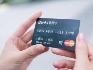 农业银行信用卡有效期在哪里查看呢?可以通过什么方法得知呢? 问答,农行信用卡,农行信用卡有效期