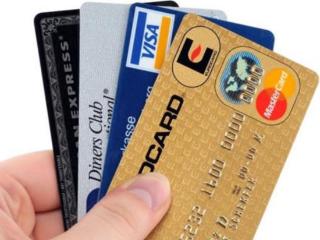 多家银行限制烟草配送、彩票销售等MCC交易,防止信用卡套现 资讯,信用卡,打击信用卡套现
