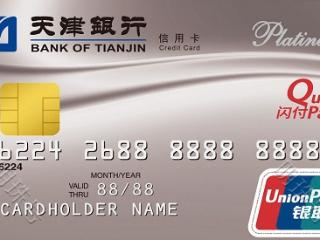 民生银行天津航空联名信用卡有哪些权益?看这里! 问答,信用卡权益,民生联名天航信用卡