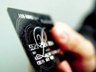 信用卡的使用过程中哪些交易是不累计积分的你们知道吗? 积分,积分规则,信用卡积分制度
