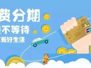 农行杭州分行开通网上燃气费缴款功能,有哪些优惠? 优惠,信用卡优惠,农行信用卡优惠活动