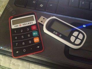中国工商银行密码器怎么激活和使用呢?快来看! 攻略,怎么激活密码器,怎么使用密码器
