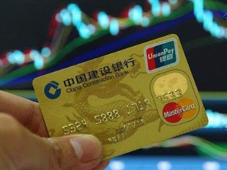 大学生要怎么申请建设银行信用卡呢?看这里! 攻略,大学生申请信用卡技巧,建设银行信用卡申请