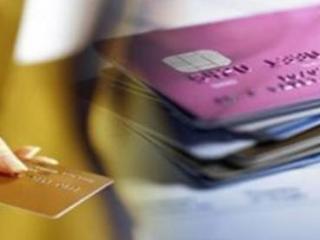 信用卡上的密码CVV你知道是什么吗?泄露可能导致失去财产! 安全,信用卡CVV码是什么,信用卡CVV码在哪里