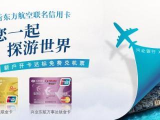 如果经常乘坐飞机,办哪种信用卡最好呢?速来看! 优惠,航空联名信用卡,航空联名信用卡哪个好