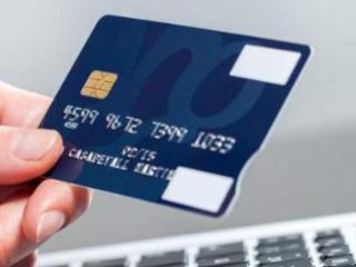 信用卡提额越来越难,这里有可以提高额度的技巧 技巧,手里持有几张信用卡好,怎么注销多余的信用卡