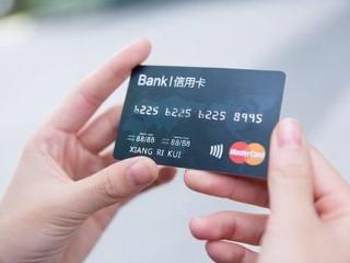 农行信用卡使用网银怎么才能确保安全?这些你做好了吗 安全,信用卡安全,农行信用卡网银安全