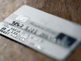 上海农商银行信用卡积分怎么兑换?进来看看兑换规则~ 推荐,农商银行信用卡积分,农商信用卡积分兑换