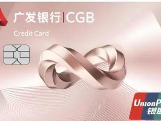 广发银行退出天天利信用卡,哪些值得我们办理呢? 推荐,天天利卡介绍,天天利卡性价比比对