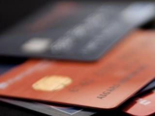 兴业银行信用卡网上支付限额是多少?点进来了解一下~ 攻略,兴业信用卡网上限额,兴业信用卡怎么开通
