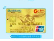 你办过民生的信用卡吗?民生天津航空联名卡有哪些权益? 资讯,民生天津航空联名卡,民生天津联名卡权益