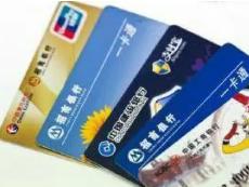 交通银行苏宁电器信用卡的申请条件是什么?有什么特色? 资讯,交行苏宁电器信用卡,交行信用卡申请条件