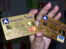 信用卡逾期了怎么办?信用卡欠款一直不还会有什么影响? 资讯,信用卡,信用卡逾期不还的影响