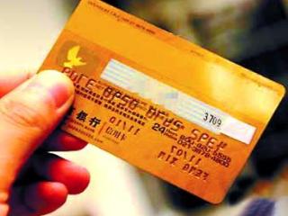 招商银行网上办卡有哪些方式可以取消?怎么取消网上办卡呢? 攻略,怎么取消网上办信用卡,怎么取消网上办卡