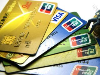 信用卡怎么免年费你知道吗?速来看! 问答,信用卡免年费,信用卡怎么免年费