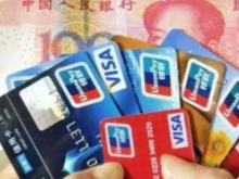 信用卡来回倒,20万了!怎么样才能科学的提高信用卡额度? 资讯,信用卡,信用卡倒卡提额