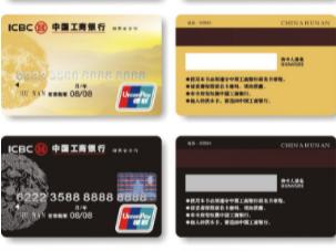 工商银行信用卡额度较低的时候想提额,具体有什么办法你们知道吗 技巧,工商银行信用卡,工行信用卡提额技巧