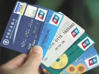 信用卡额度变成零应该注销吗?有什么提额方法吗 资讯,信用卡额度为零怎么办,额度为零要销卡吗
