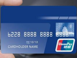 国内银行信用卡免息期一般多少天?免息期56天的信用卡有哪些银 推荐,信用卡免息期,免息期56天银行