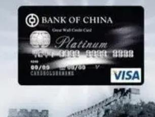 中国银行信用卡的具体提额方法有哪些你知道吗?详解如下 技巧,中国银行信用卡,中国银行信用卡额度