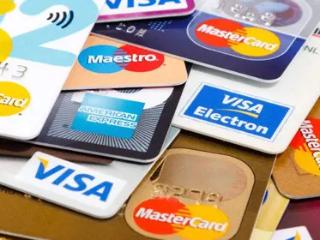申请了工行信用卡却不知道积分怎么查询?我来教你 积分,信用卡积分介绍,工行信用卡积分查询