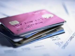 工商信用卡害怕积分没了,要怎么查询? 积分,信用卡积分,工商银行信用卡