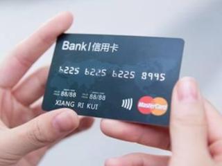 想要注销信用卡,要记住这二点 资讯,信用卡,信用卡逾期销卡做法